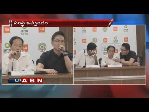 భారత దేశంలో ఇదే మొదటి ఫ్యాక్టరీ : మంత్రి లోకేష్ | AP govt signs MoU with Holitech Group
