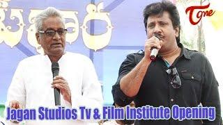 Jagan Studios Tv & Film Institute Opening