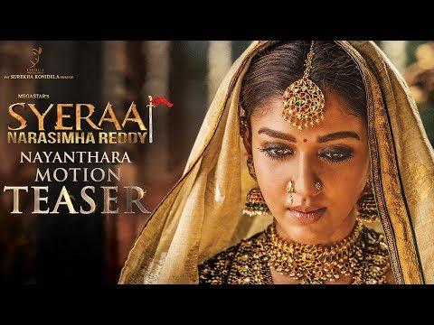 Nayanthara Motion Teaser | Sye Raa Narasimha Reddy | Chiranjeevi | Ram Charan | Surender Reddy
