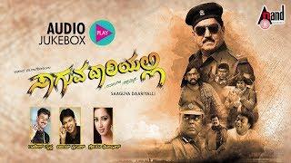 Saaguva Daariyalli   New Kannada Audio Jukebox 2018   Anup Sa Ra Govind   Pavithra Gowda   S.Nagu
