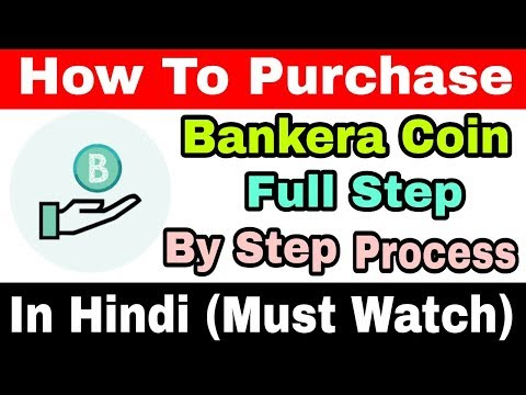 How To Buy Bankera Coin Full Step By Step Process In Hindi 2018 ||