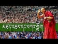 The Dalai lama in Madison, Wisconsin and His Speech to Tibetans.