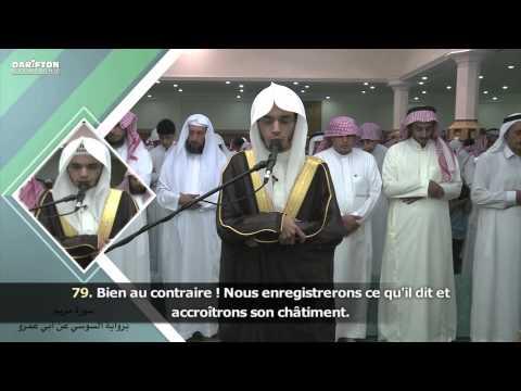Sourate Maryam (73-98) - Anas Al-Miman