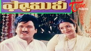 Family (1994)   Full Length Telugu Movie   Rajendra Prasad   Ooha   TeluguOne