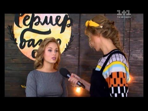 Зірка Сватів Ганна Кошмал шкодує, що не буде зніматися новий сезон