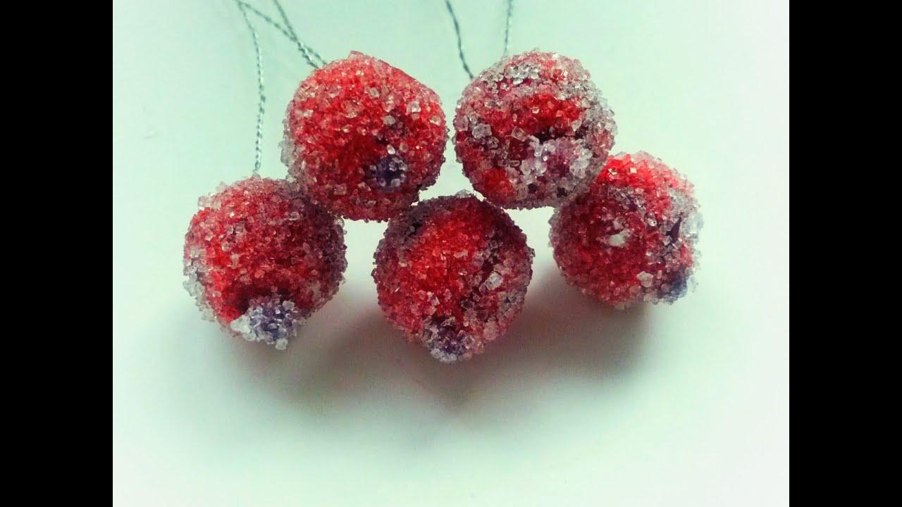 Сахарные ягоды для рукоделия своими руками 65