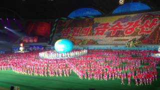 Finale to the Arirang Show in North Korea