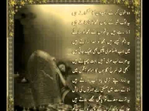 Sadi Ki Keemat By Sabar video