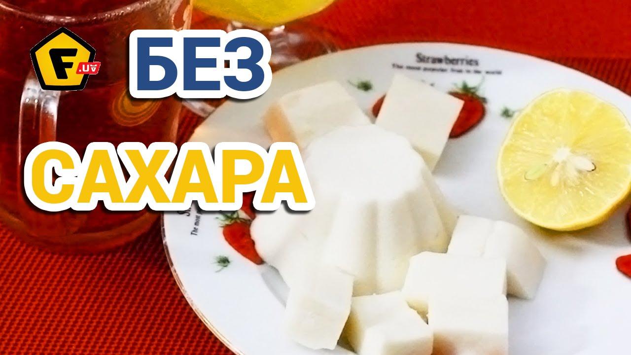 Зефир, рецепты с фото на RussianFood.com: 53 рецепта зефира