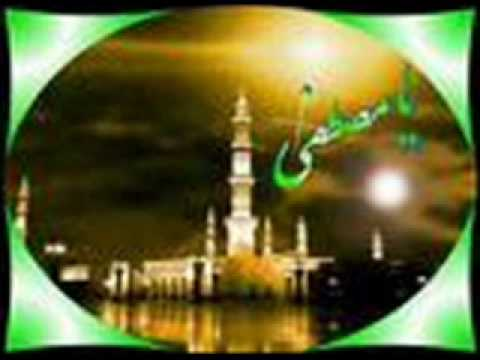 Mujhe Dar Pe Phir Bulana By Mushtaq Qadri video