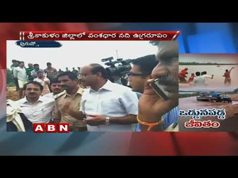 CM Chandrababu Congratulates Rescue Team For Saving 56 Workers In Vamsadhara River | ABN Telugu