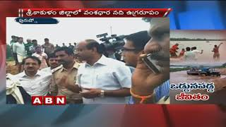 CM Chandrababu Congratulates Rescue Team For Saving 56 Workers In Vamsadhara River