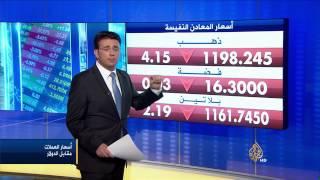 اقتصاد الصباح 24/2/2015