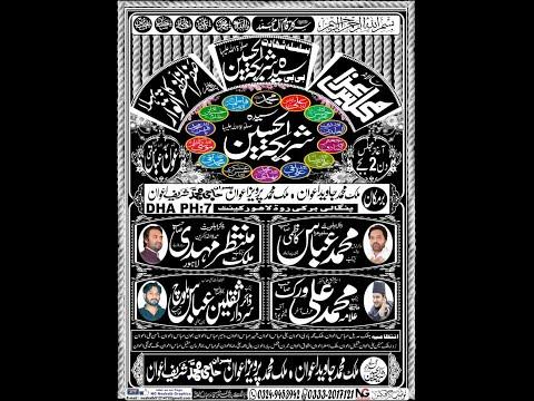 Live Ashra Muharram Majlis E Aza 2019 Phanghali DHA Lahore  ( Busazadari Network 2 )