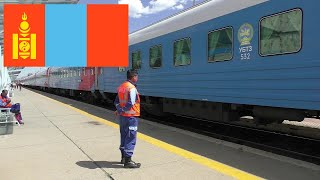 Passenger train of Mongolia. The departure of the train Ulan-Bator to Moscow