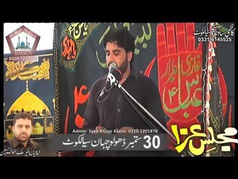 Zakir Imran Haider Kazmi 30sep dholo chohan sialkot
