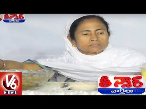 Mamata Banerjee Cuts Down On Luxury Life For Public Welfare | Teenmaar News