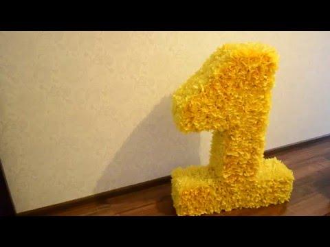 Объемная цифра 1 из картона своими руками видео