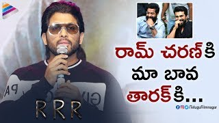 Allu Arjun Conveys His Wishes To RRR Team | Taxiwaala Pre Release | NTR | Ram Charan | SS Rajamouli