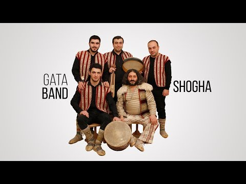 Gata Band - Shogha (Official Audio) Depi Evratesil 2018