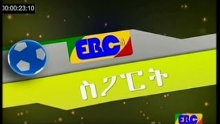 Latest Ethiopian Sport News - EBC September 2, 2016
