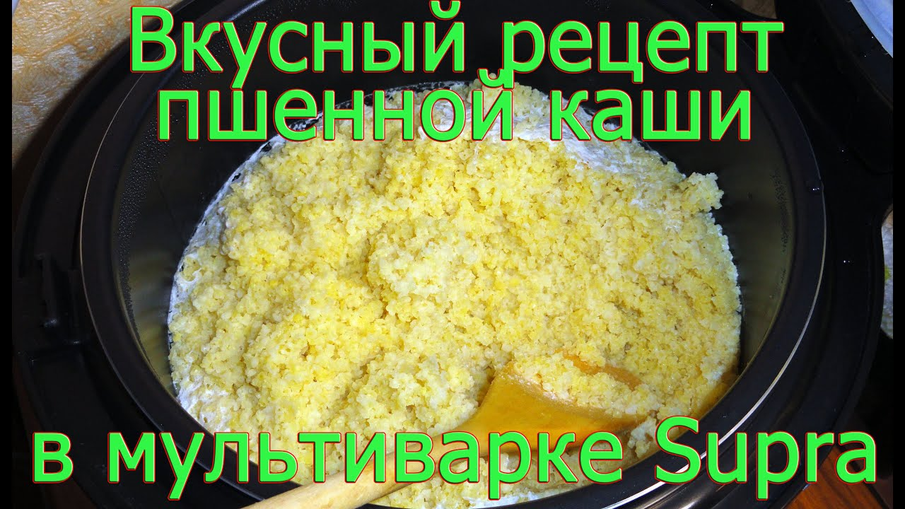 В мультиварке супра рецепты с фото