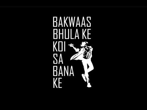 Let's Nacho - Kapoor & Sons   Sidharth   Alia    Badshah   Benny Dayal   Kinetic Typography   Lyrics