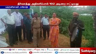 பவானிசாகர் அணையில் இருந்து 10,000 கனஅடி உபரி நீர் திறக்கப்பட்டுள்ளது