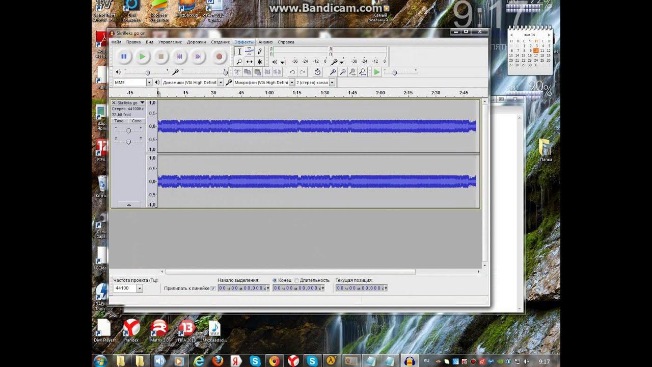 Как конвертировать в MP3 Конвертер музыки в MP3 - Movavi 18