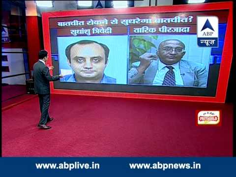 ABP LIVE: India calls off talks with Pakistan
