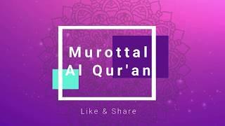 Syekh Abdurrahman al Ausy - Surat Al-Hujuraat