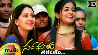 Nava Vasantham Movie Songs - Thakadhimi Song - Tarun, Priyamani, Ankita