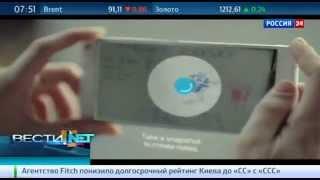 Вести.net: поставщик стекла для Apple заявил о банкротстве, а прибыль Samsung продолжает сокращаться