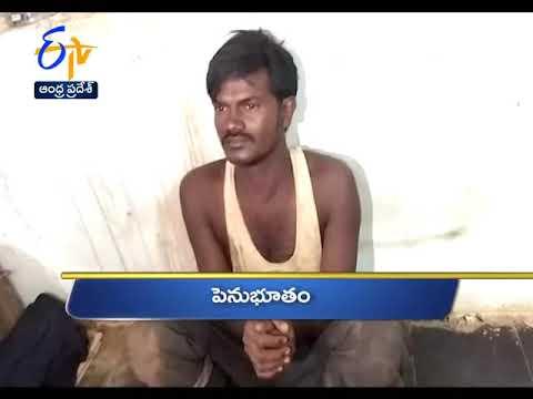 Andhra Pradesh | 8th October 2018 | Ghantaravam | 10 AM | News Headlines