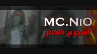 🔴Mc.Nio المجرم الغدار  One Word ft. Mc.Hu الصاعقه