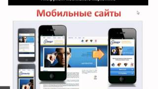 мобильныe сайты знакомств