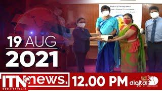 ITN News 2021-08-19   12.00 PM