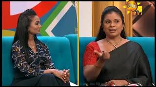 Hiru TV Morning Show |  2020-07-09