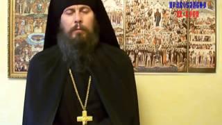 Игумен Илия Исповедь ч 1