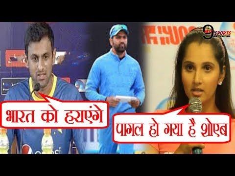 Asia Cup से ठीक पहले टीम इंडिया को लेकर Shoaib Malik ने दिया भड़काऊ बयान, देखें वीडियो |IND PAK Match