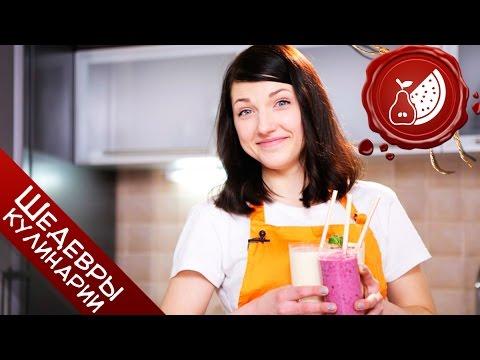 Протеиновые коктейли: топ-3 рецепта!