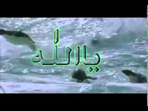 Urdu Naat Shareef.... video