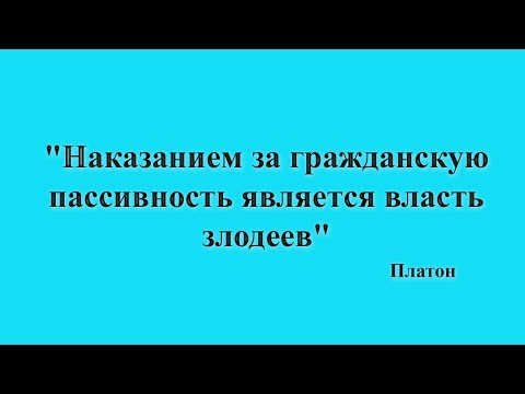 Где заканчивается порог терпения у Назарбаева и казахстанцев?