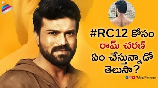 Ram Charan in a Never Before Look | #RC12 Movie | Kiara Advani | Boyapati Srinu | Telugu FilmNagar