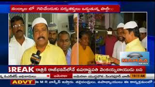 చంద్రబాబు కె తెలుసు...| Minorities support to TDP | Nandyal By Election