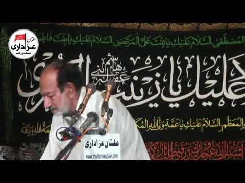 Zakir Madha Hussain Shah | Majlis 15 Rajab 2018 | Imambargah Shah Yousaf Gardez Multan |