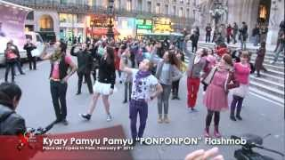 Kyary Pamyu Pamyu 39 39 Ponponpon 39 39 Flashmob In Paris At Place De L 39 Opéra February 8th 2013
