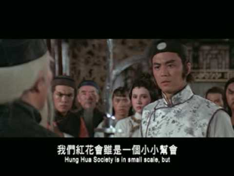 Emperor and His Brother is listed (or ranked) 14 on the list The Best Movies Produced by Run Run Shaw
