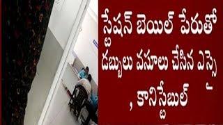ACB Raids on Bollaram Police Station | SI Brahmachary, PC Nagesh Taken into Custody