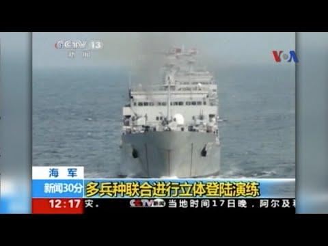 Hải quân Trung Quốc tập trận ở Biển Đông